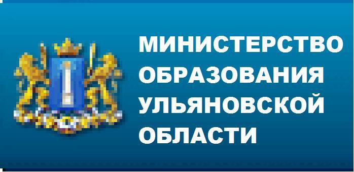 Ульяновской области